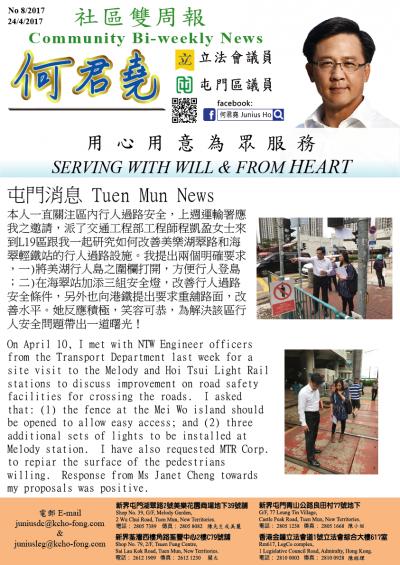 biweeky-8-17_page1