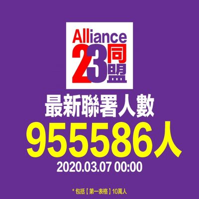 202003071454