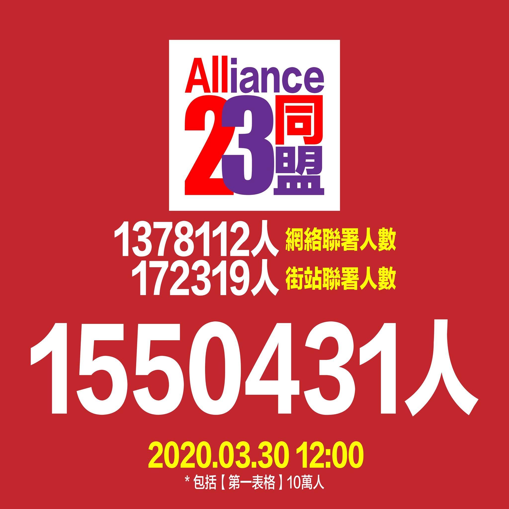 202003301340