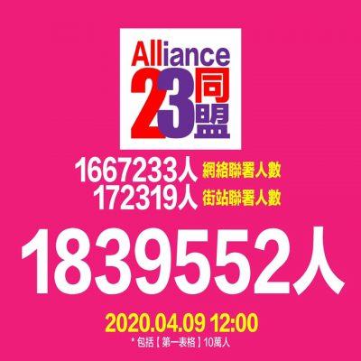 20200409231501