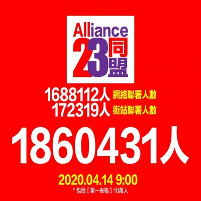 202004142314