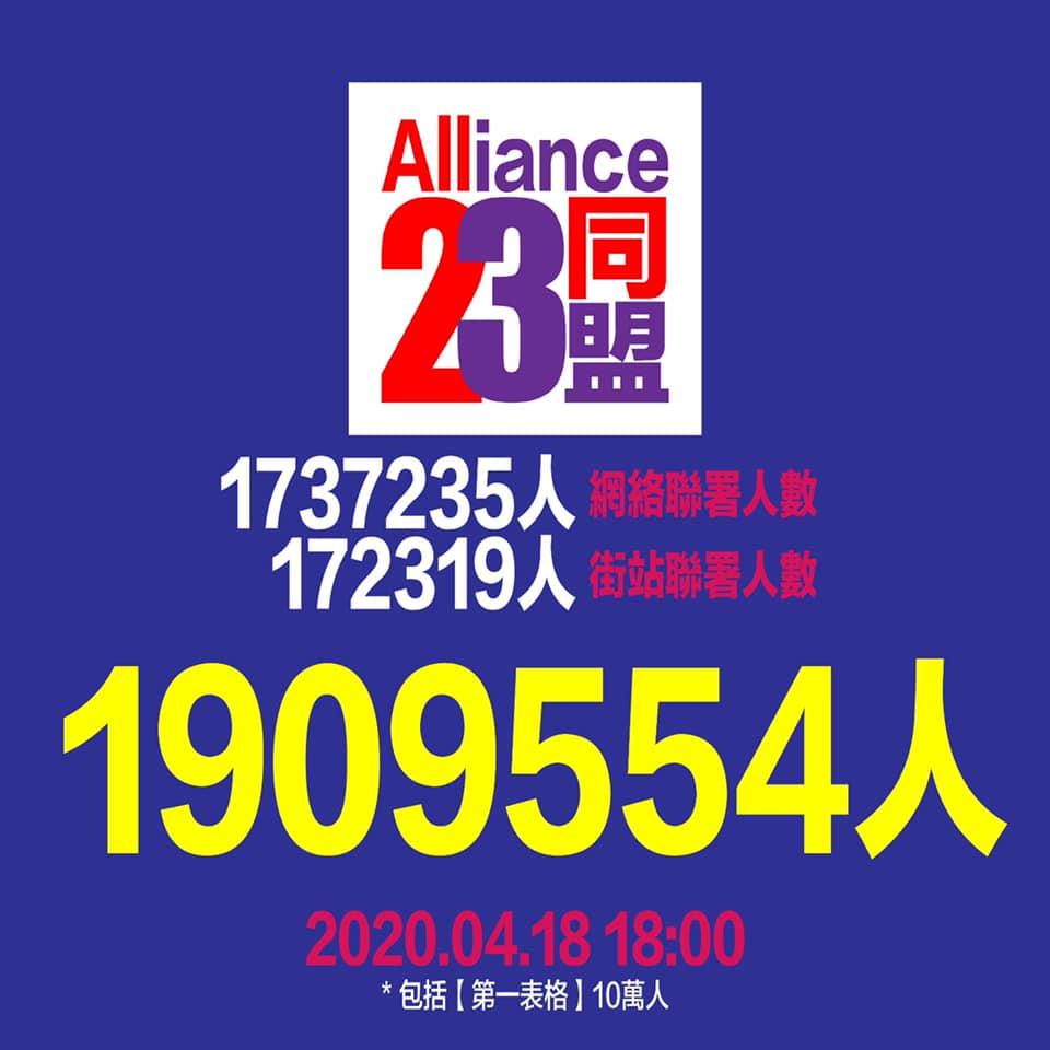 202004182258