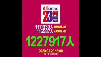 202004261215