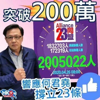 202004282255
