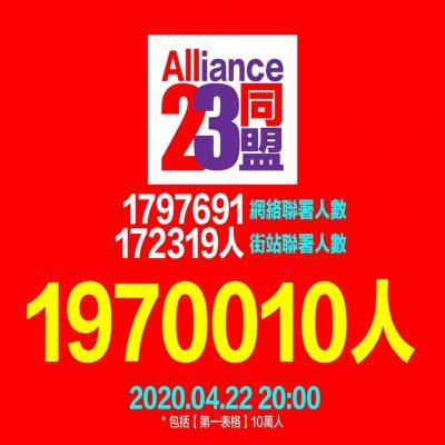 20200425114301