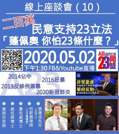 20200502112137